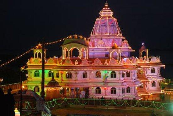 Rajahmundry India Tours