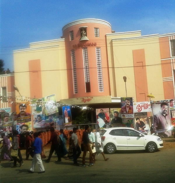 India Theatres