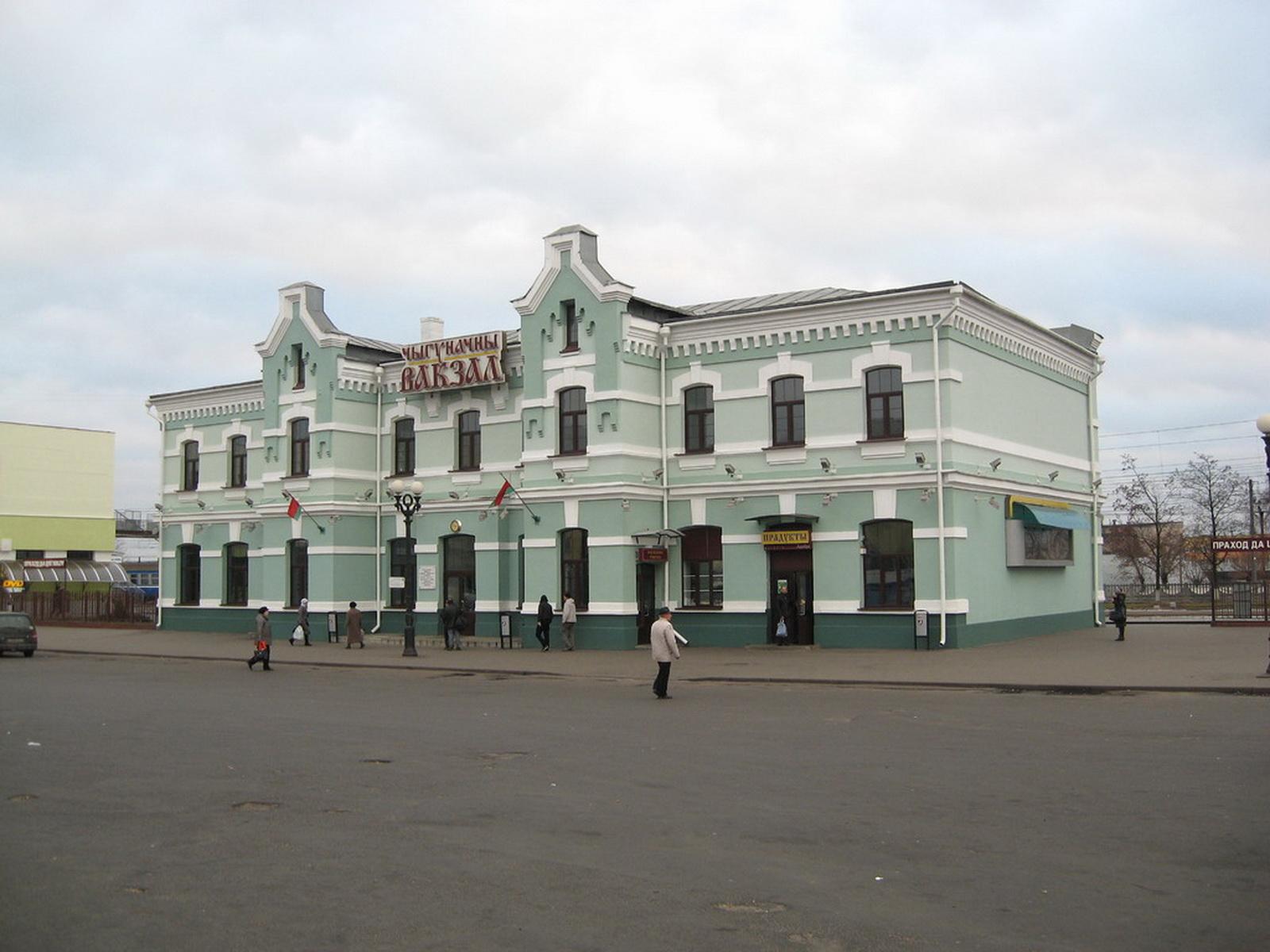 Belarus Museums