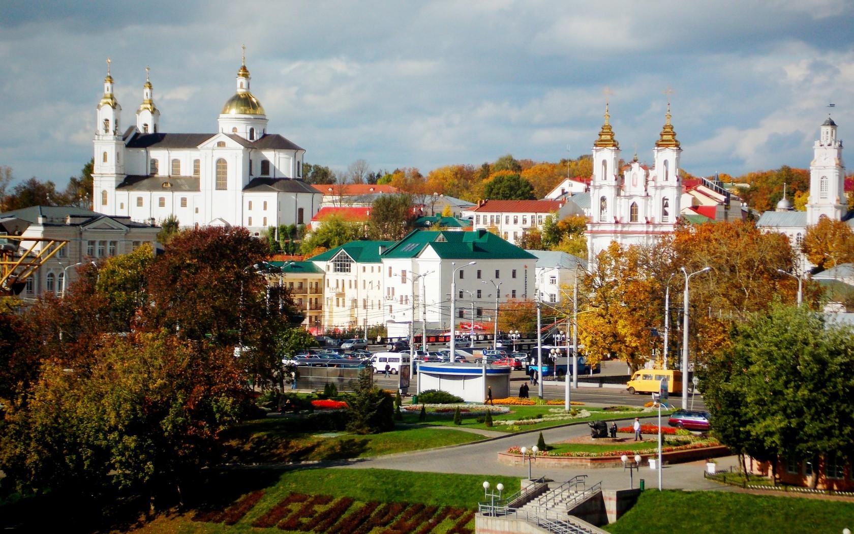 Vitebsk Belarus Palace