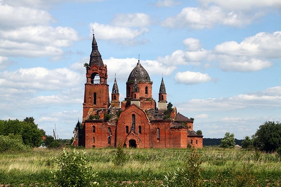 Russia Cathedral