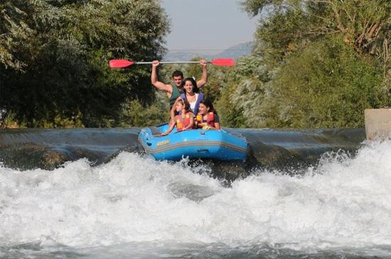 Israel Kayak