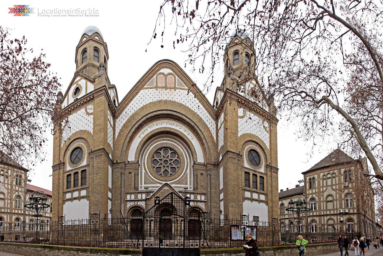 Serbia Cathedral