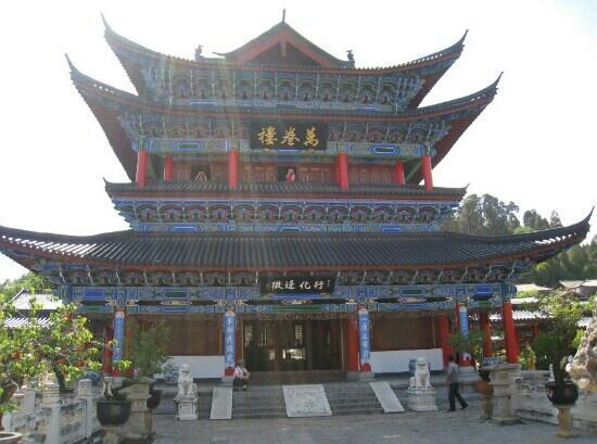 Lijiang China Palace