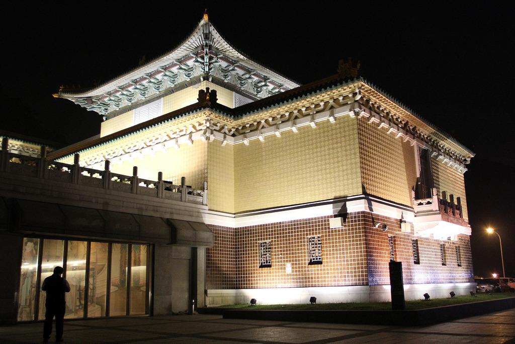 Taipei Taiwan Palace