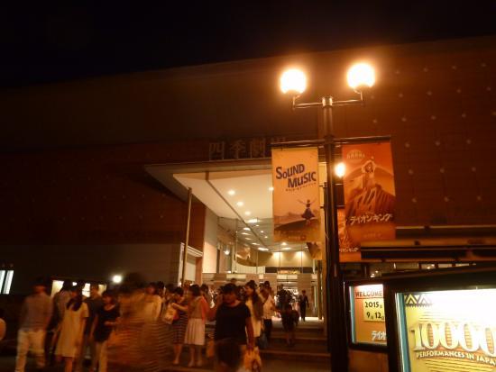 Japan Theatres