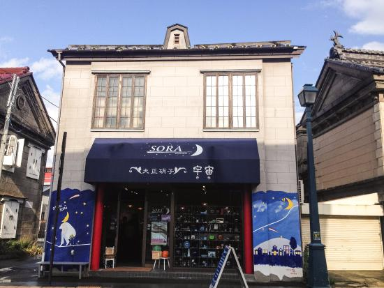 Otaru Japan Palace