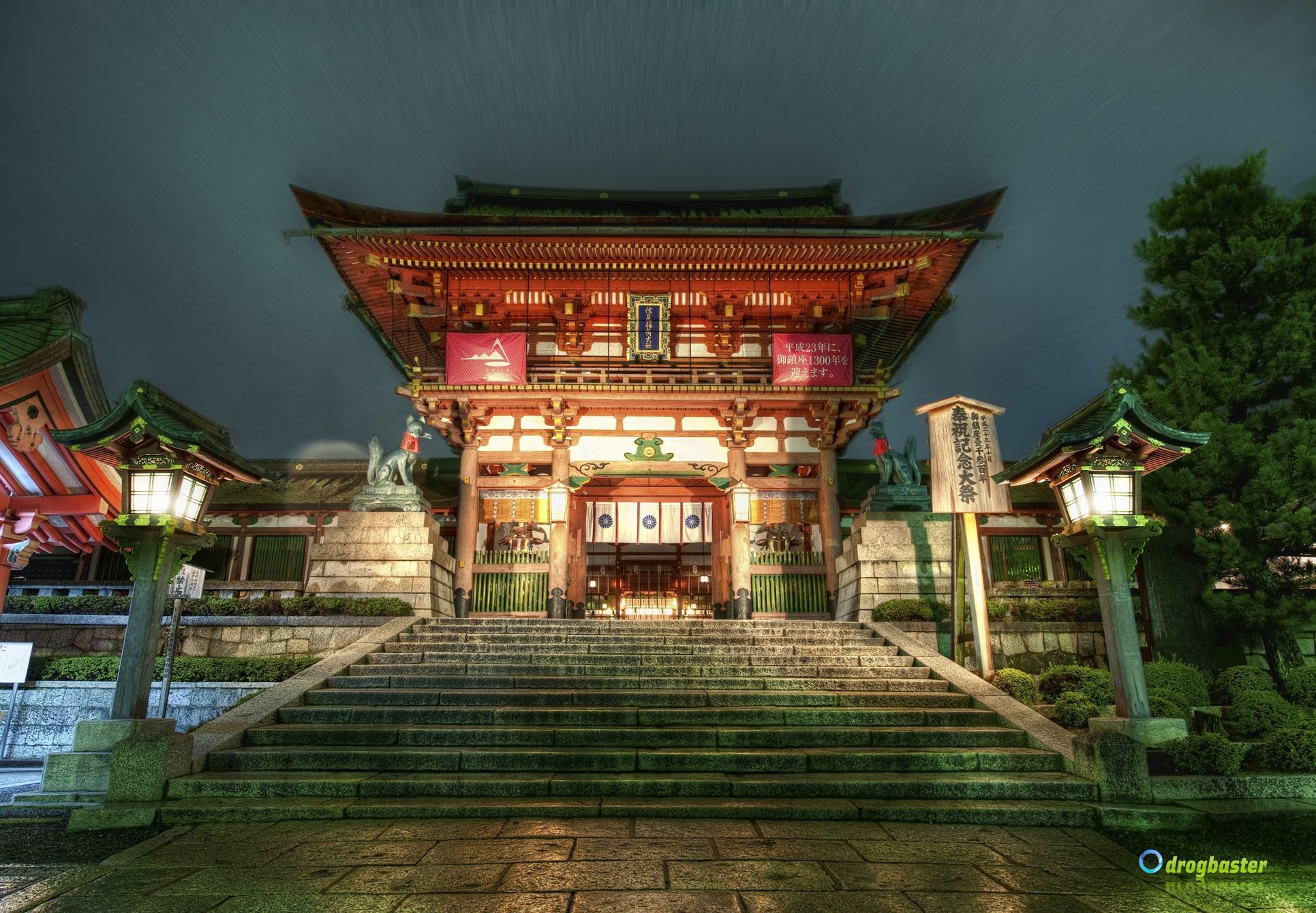 Miyakojima Japan Palace