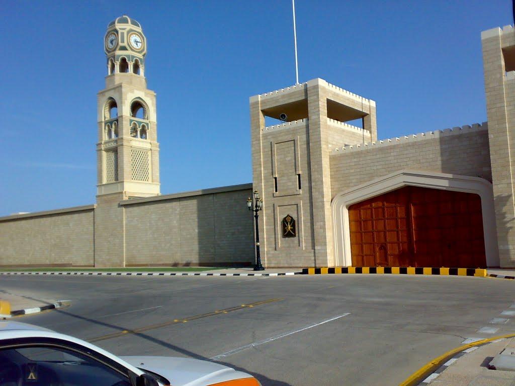 Oman Palace