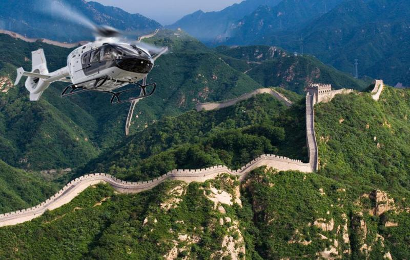 China Helicopter Rides