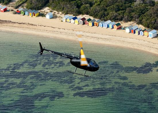 Greater Melbourne Canada Helicopter Rides
