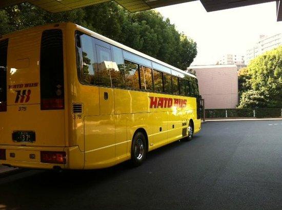Minato Japan Bus Tours