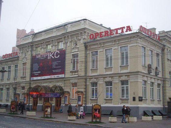 Ukraine Theatres