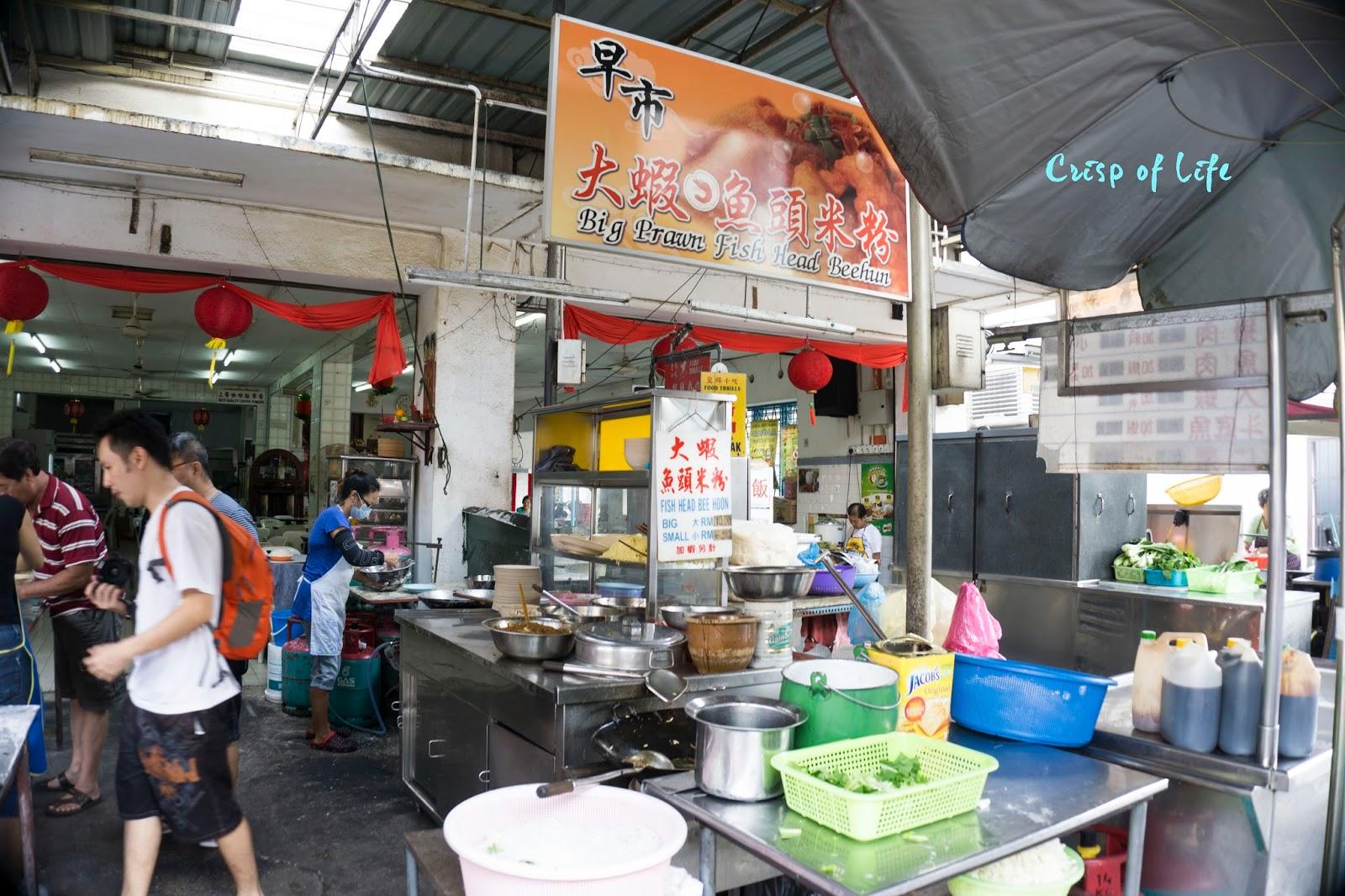 Penang malaysia Shopping