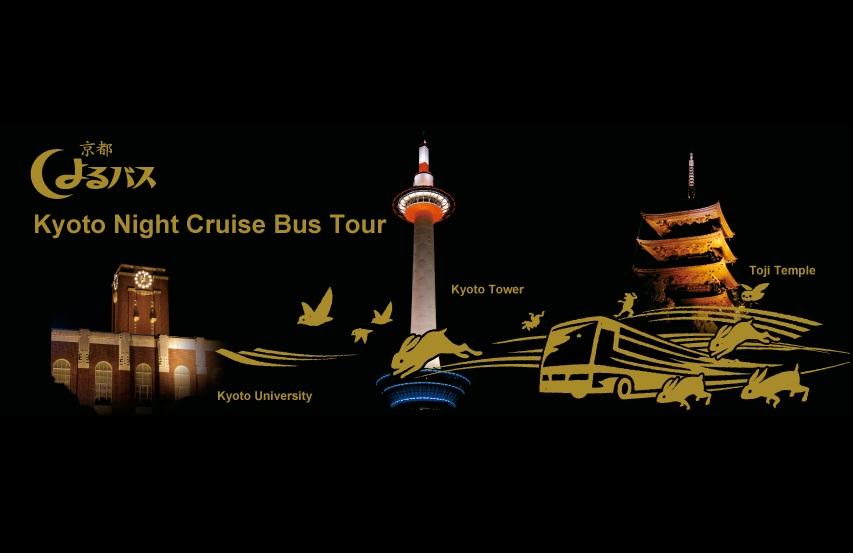 Kinki Japan Bus Tours