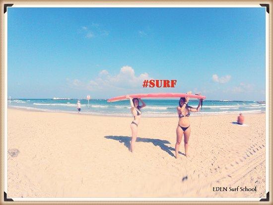 Israel Surfing