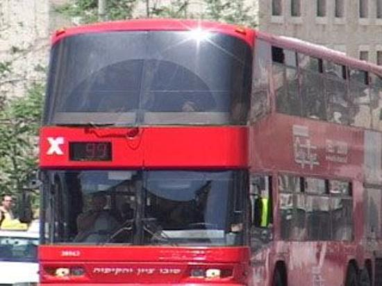 Israel Israel Bus Tours