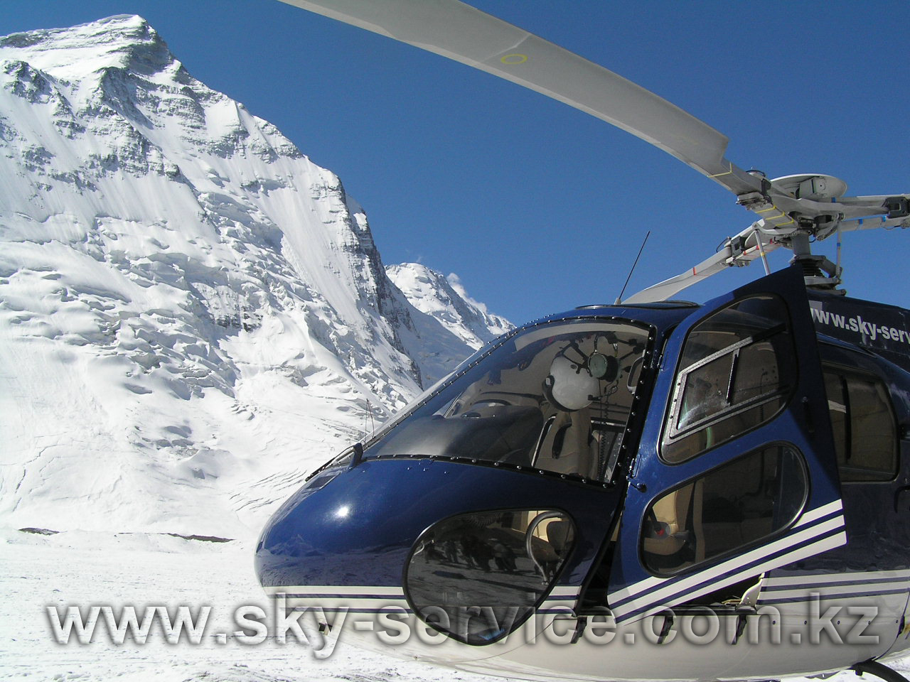 Kazakhstan Helicopter Rides