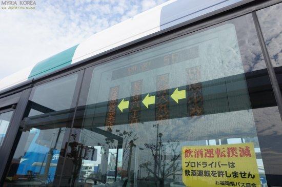 Fukuoka Prefecture Japan Bus Tours