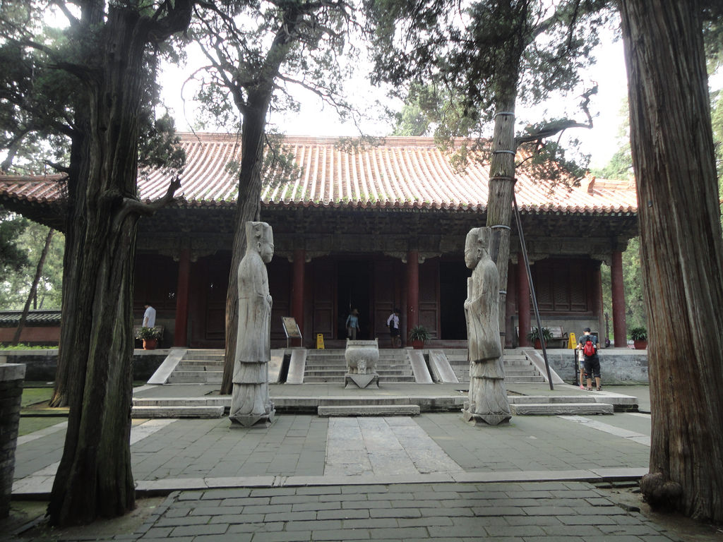 Qufu China Palace
