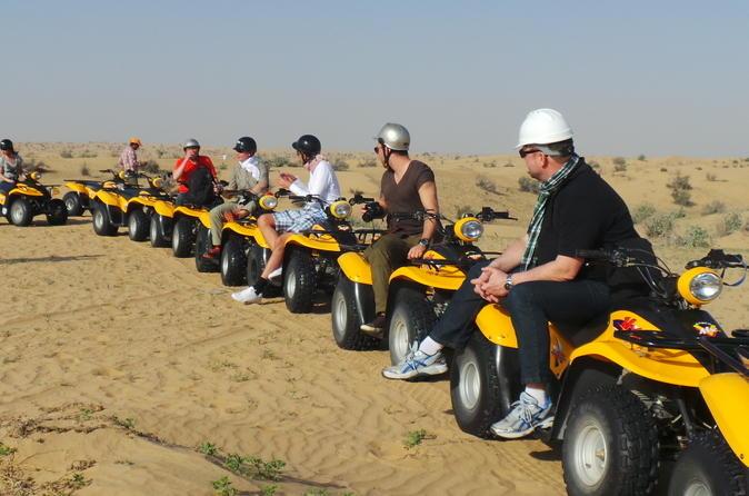 United Arab Emirates Bike