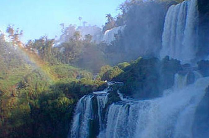 Foz do Iguacu Brazil Tours